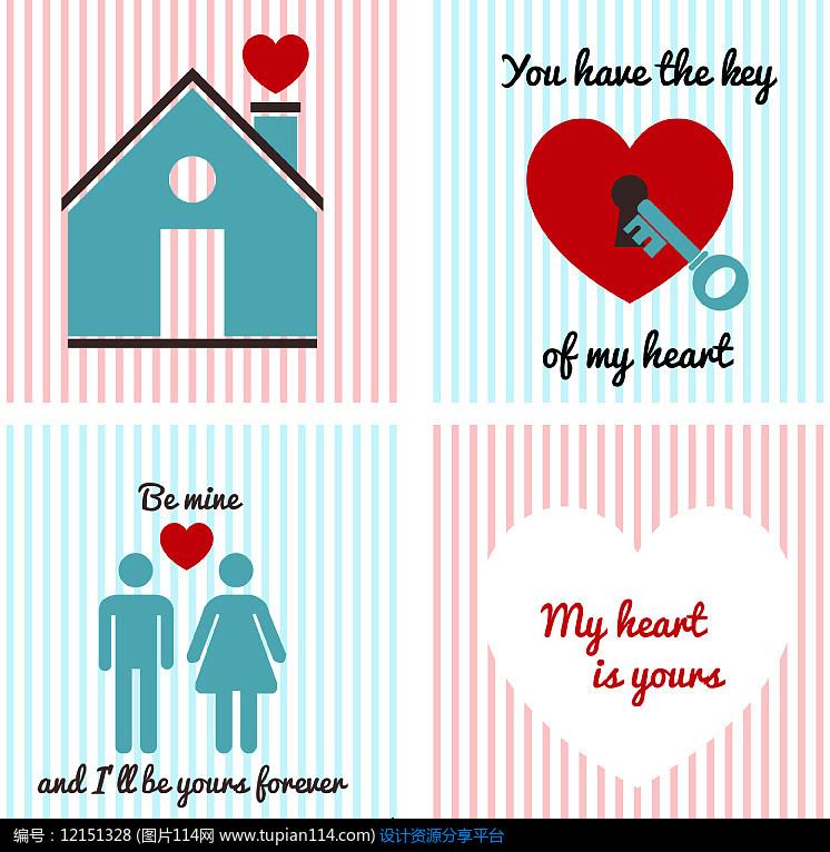 4款甜蜜家庭卡片AI矢量图设计素材