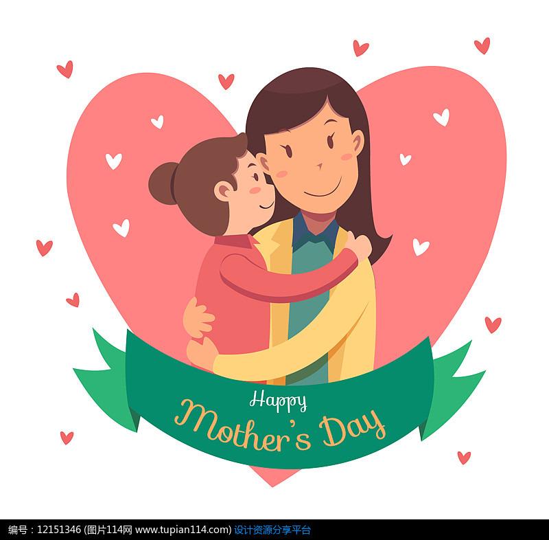 卡通母女母亲节祝福卡AI矢量图设计素材