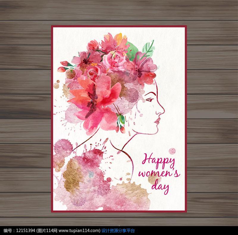 水彩绘女子侧脸妇女节贺卡AI矢量图平面设计图