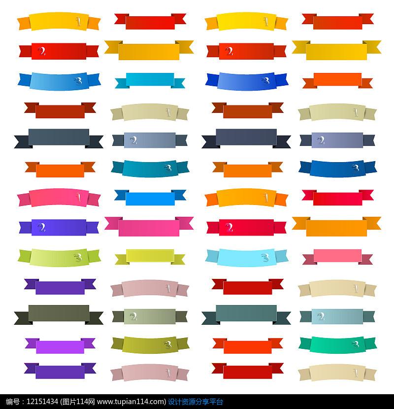 52款彩色丝带bannerAI矢量图平面设计图