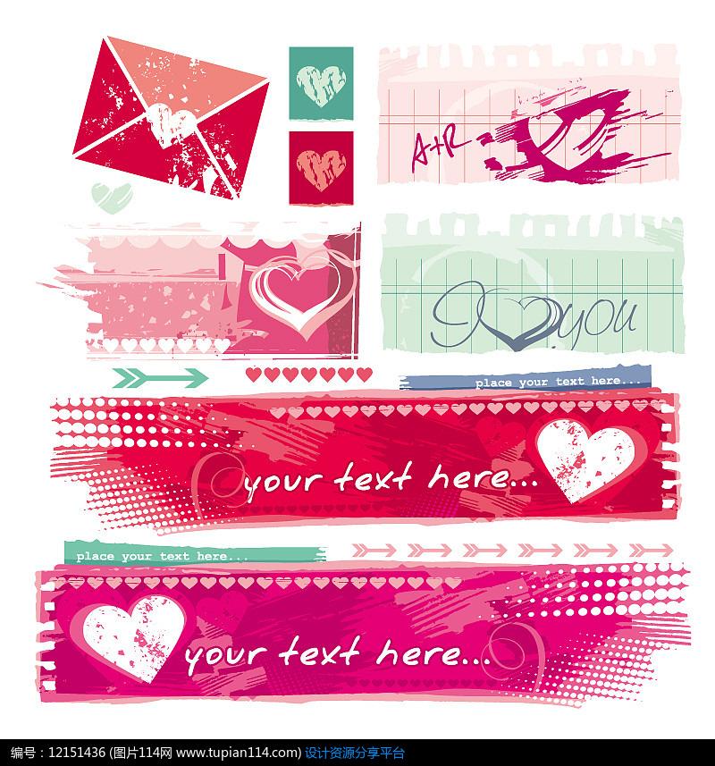爱心涂鸦banner设计AI矢量图平面设计素材