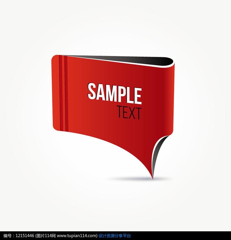 红色纸质bannerAI矢量图平面设计素材