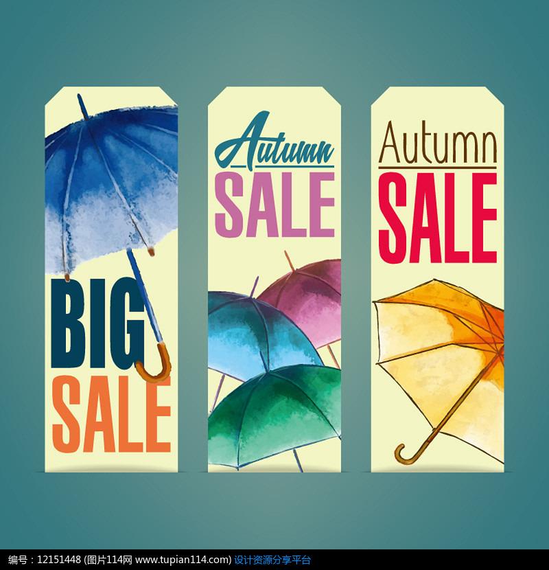 秋季促销雨伞装饰bannerAI矢量图平面设计素材