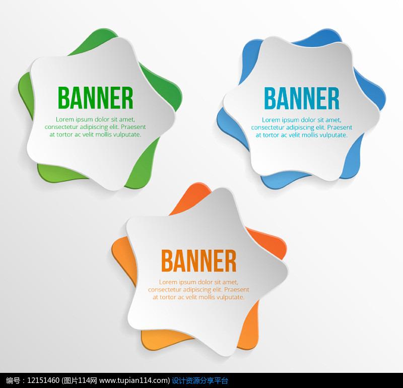 3款花形bannerAI矢量图平面设计素材