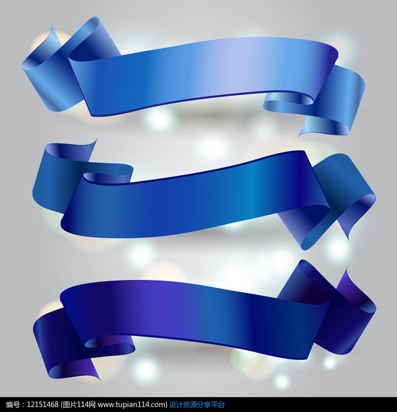 3款蓝色丝带bannerAI矢量图平面设计素材