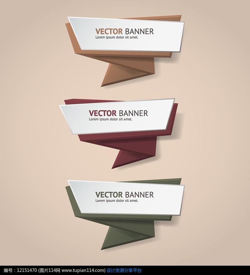 3款纸质几何形bannerAI矢量图平面设计图