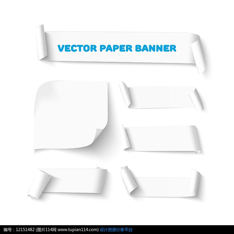 6款白色卷边纸张bannerAI矢量图平面设计图