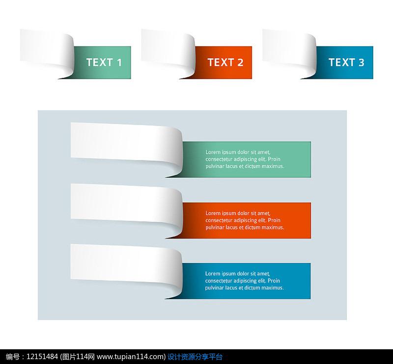 6款彩色掀开的banner设计AI矢量图平面设计素材