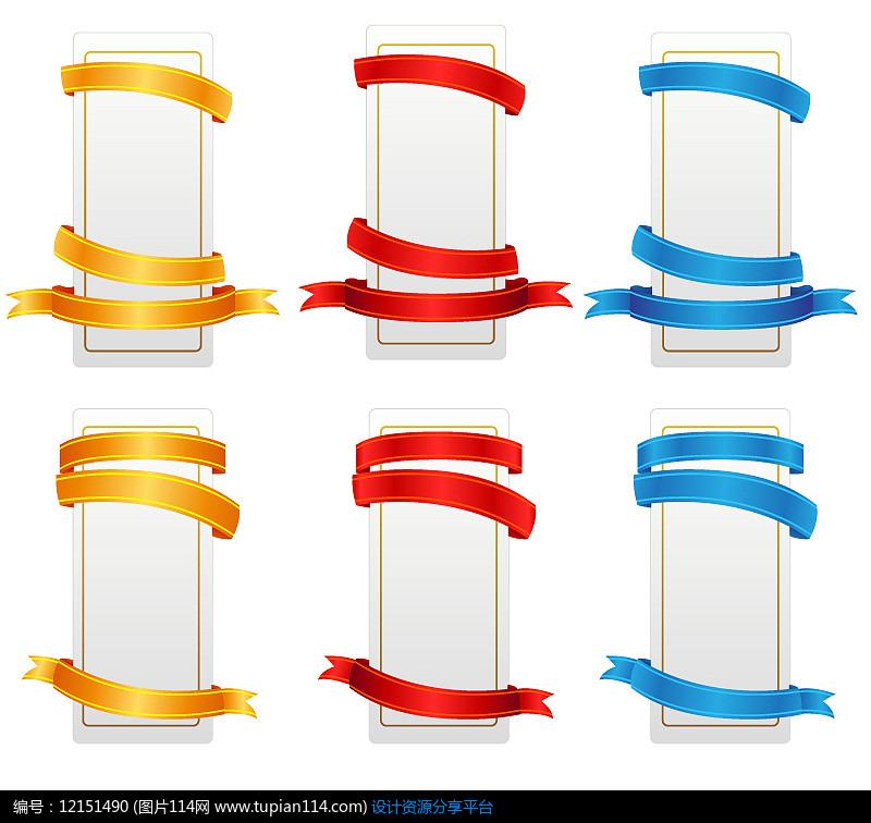 6款丝带缠绕banner设计AI矢量图平面设计素材