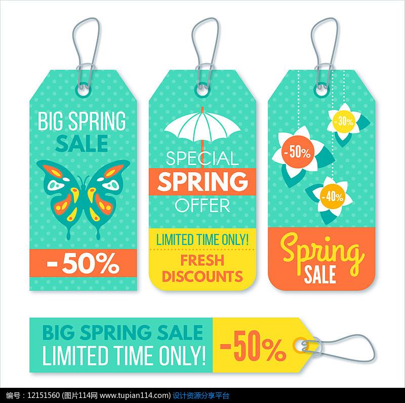 创意4款彩色春季促销吊牌AI矢量图设计素材