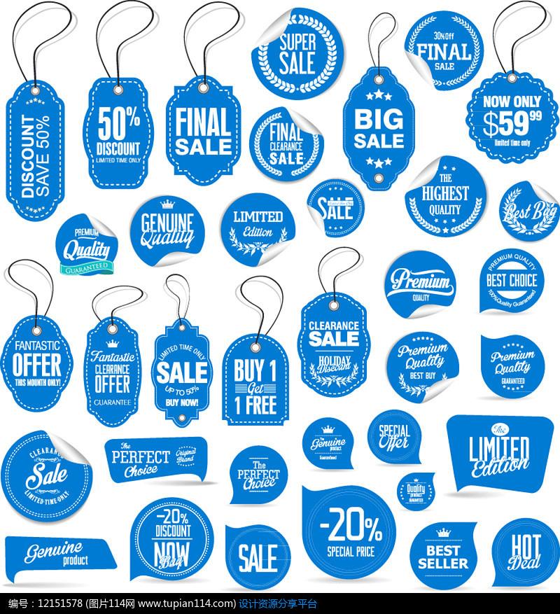 创意36款蓝色促销吊牌和贴纸AI矢量图设计素材