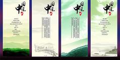 淡雅中国风企业文化展板