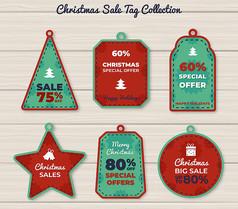 时尚圣诞节促销吊牌
