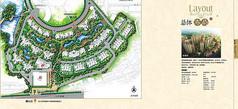 地产规划画册