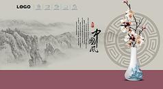 淡雅水墨中国风文化宣传海报