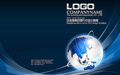 企业科技画册
