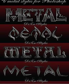 创意金属字体PS样式
