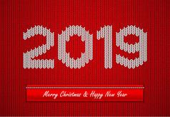 2019年针织艺术字