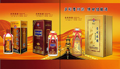 贵州旅游酒画册