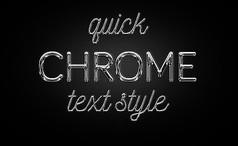 银色金属字体样式