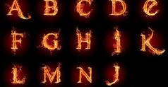 火焰英文字母