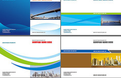 企业形象手册