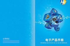 电子科技产品画册