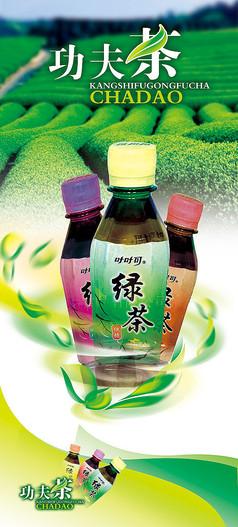 功夫茶绿茶广告