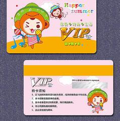 卡通儿童VIP卡