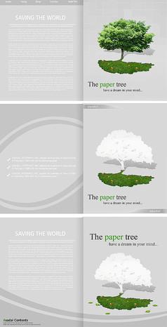苹果树商业画册