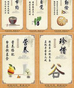 中华文明食堂文化海报