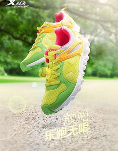 特步运动鞋海报