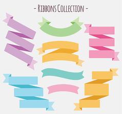 8款彩色丝带设计矢量素材