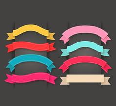 8款彩色丝带条幅矢量素材