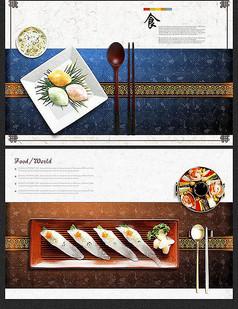 韩国淡雅美食海报