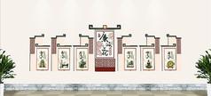 古香古色廉政文化墙