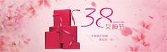 横幅38妇女节海报设计平面素材