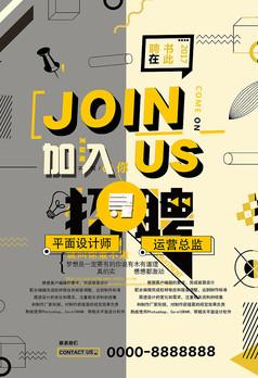 时尚小清新文艺平面海报设计模板PSD分层矢量图设计素材 (68)