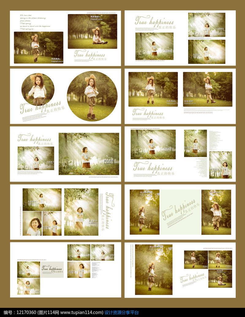儿童摄影psd相册模板小清新