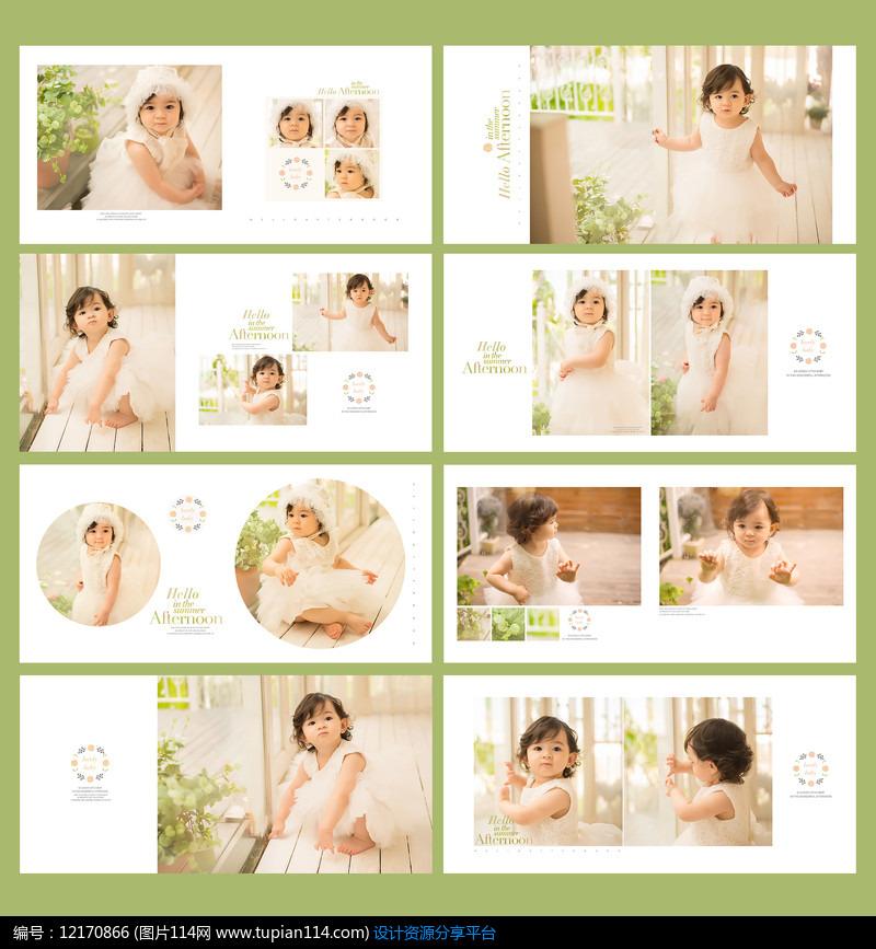 儿童摄影相册模板psd