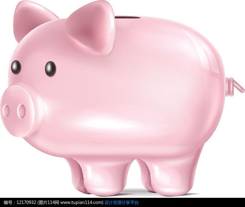 粉色小猪存钱罐元素