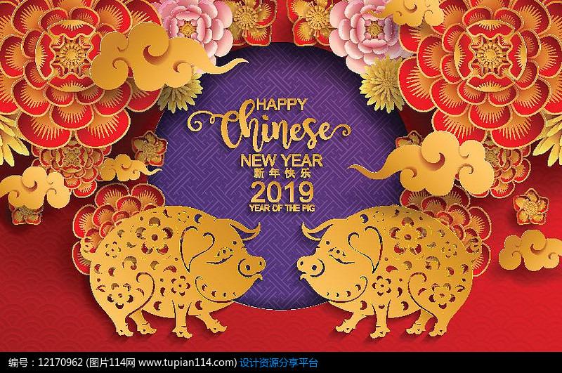 金色福猪2019新年快乐海报