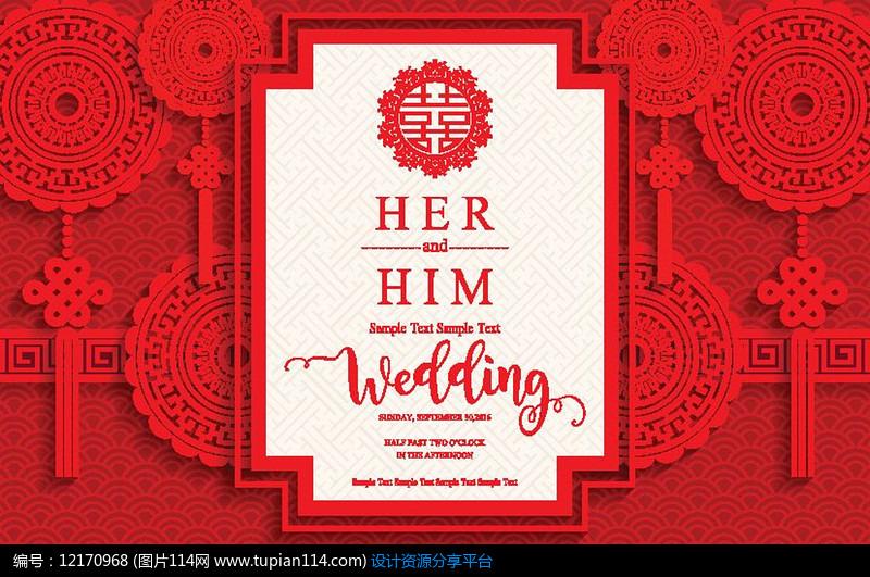 红色婚庆海报