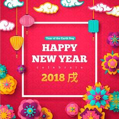 2018狗年红色春节海报