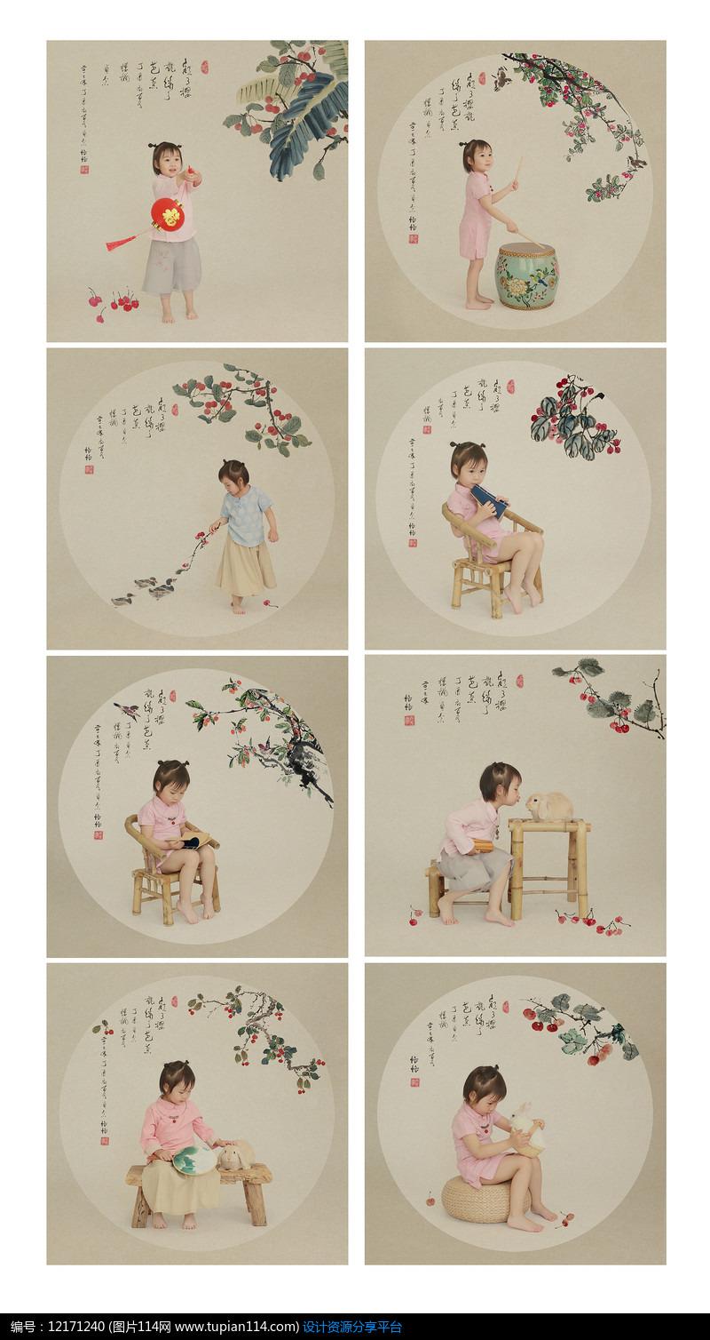 儿童摄影中国风psd