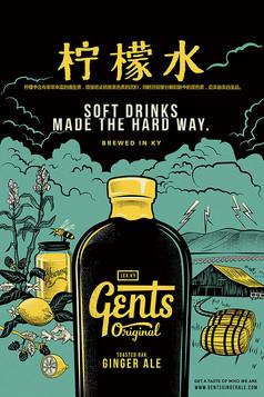 创意冷饮果汁饮料广告海报设计PSD分层矢量图模板 (92)