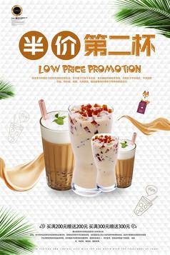 网红奶茶海报平面广告展板PSD