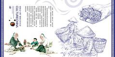 中式茶文化宣传海报PSD矢量图