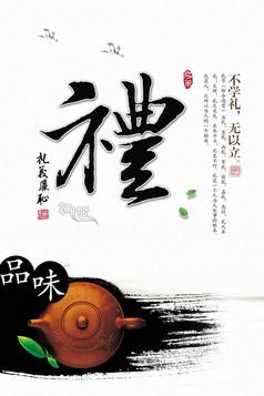 茶叶宣传海报展板PSD素材