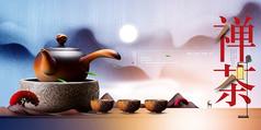 中式茶文化海报PSD矢量图素材